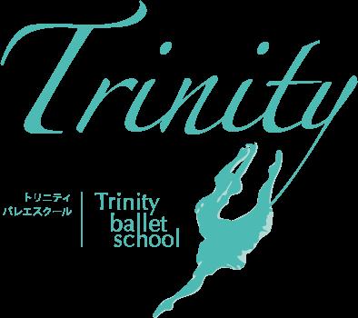Trinity ballet school トリニティバレエスクール